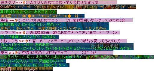 e0084700_1181144.jpg