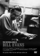 Message from Bill Evans_b0060102_11434766.jpg