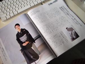 """マガジンハウス\""""クロワッサン""""2007/3月.10日号より_c0101406_1342149.jpg"""