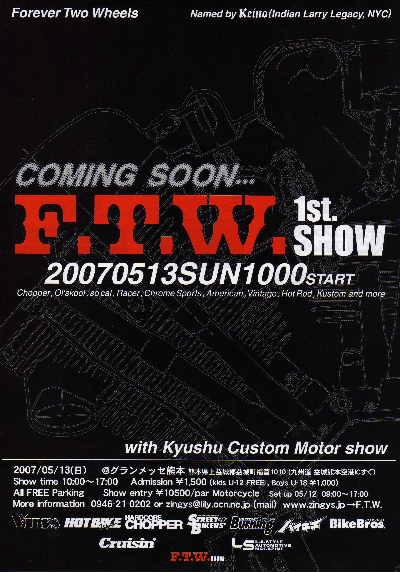 FTW  SHOW!!_a0095515_19545010.jpg