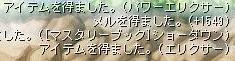 f0048418_1341343.jpg