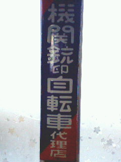 f0117723_22342113.jpg