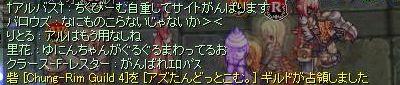 d0051030_1915377.jpg