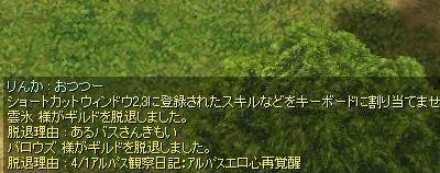 d0051030_19285341.jpg
