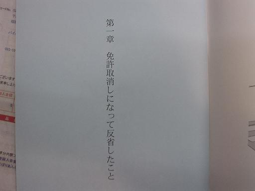 f0056935_21343862.jpg