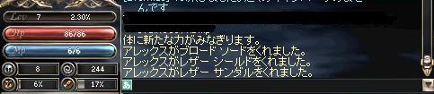 c0080138_172846.jpg