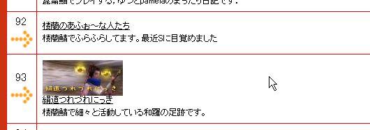 d0090048_1233344.jpg