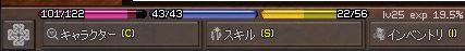 f0056650_1023462.jpg