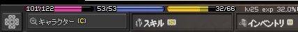 f0056650_1024148.jpg