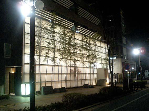 姫の会〜第3回〜天すぐり(閉店)_f0054859_0365667.jpg