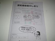 b0093261_2039484.jpg