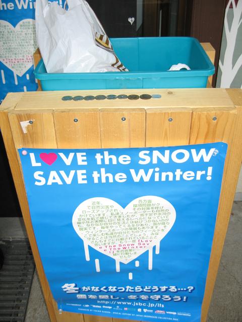 Love The Snow_b0099190_946510.jpg