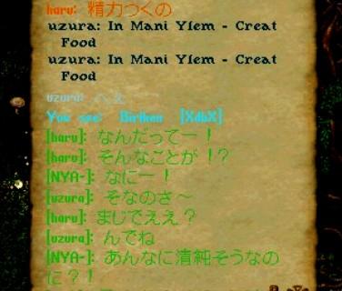 b0096491_1542548.jpg