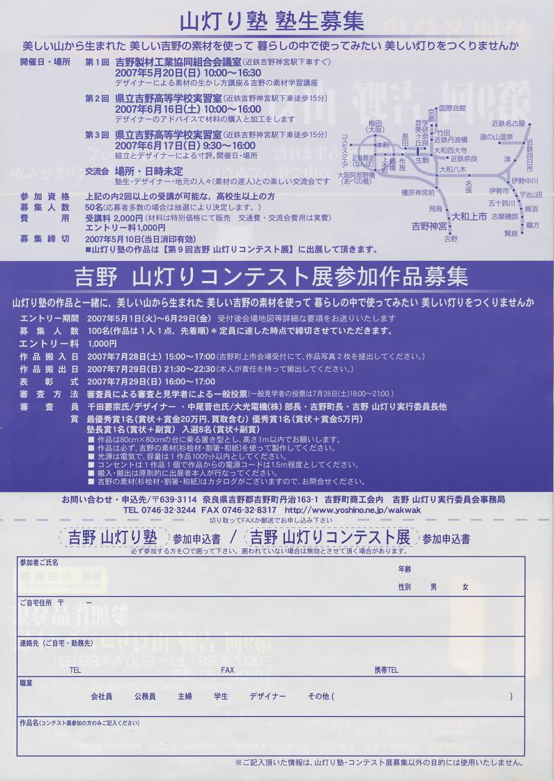 f0119692_20313966.jpg