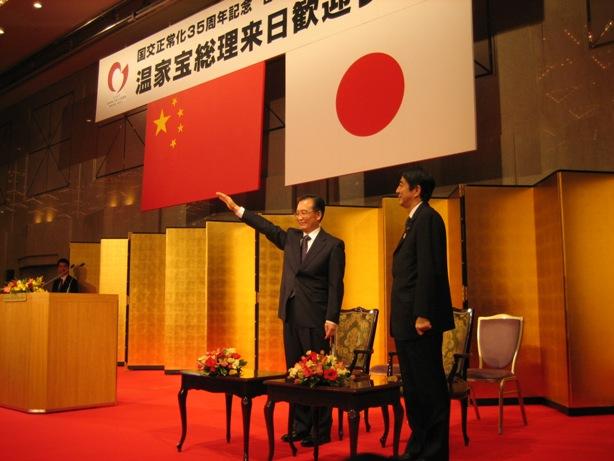 温家宝総理歓迎パーティー 東京で盛大に開催_d0027795_230371.jpg