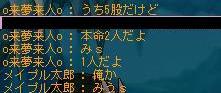 f0127202_2294894.jpg