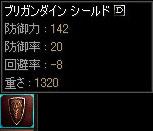 a0059204_20305698.jpg