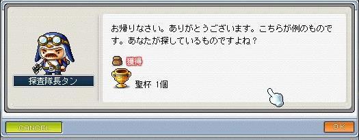 f0045305_1292279.jpg