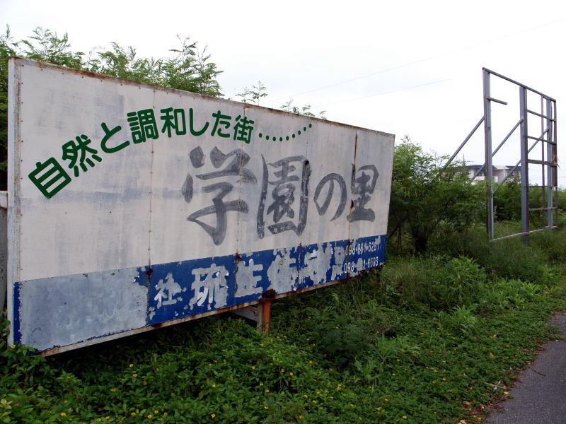 GRD de 宮古島2_e0004009_02313.jpg
