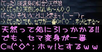 f0072010_2055988.jpg
