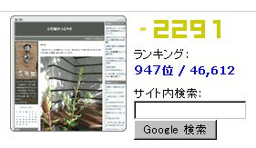 c0025115_10442092.jpg