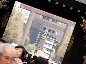 スペインとキリシタン大名と靖国神社と『へうげもの』と日本_b0081338_1483935.jpg