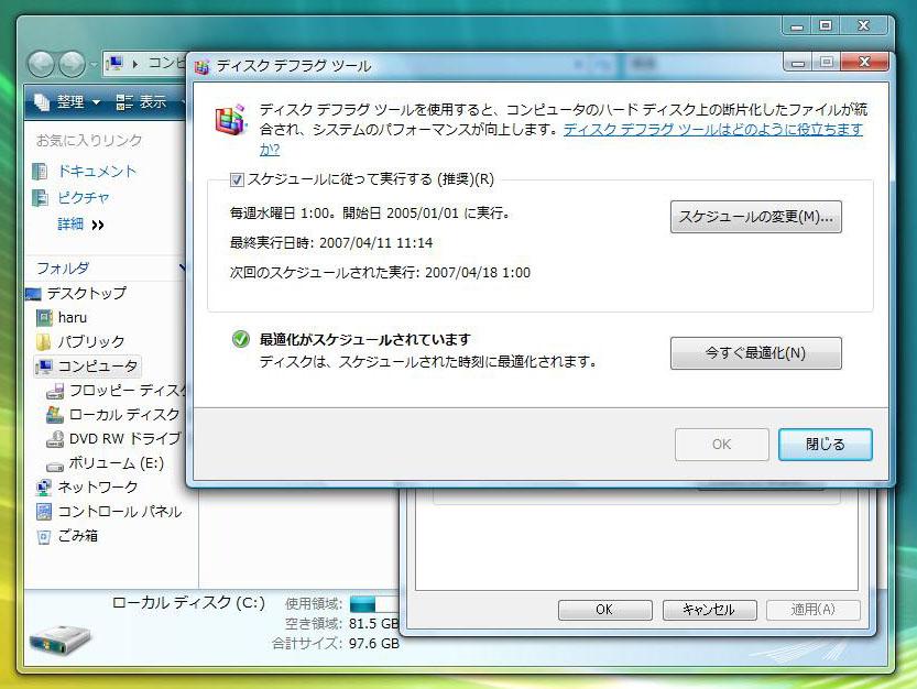 a0079356_910661.jpg