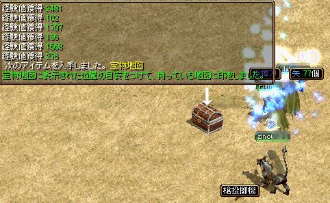 f0115259_141385.jpg