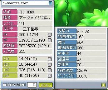 f0027012_16543078.jpg