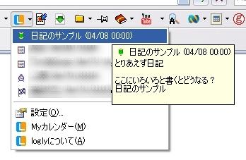 b0040423_1839787.jpg