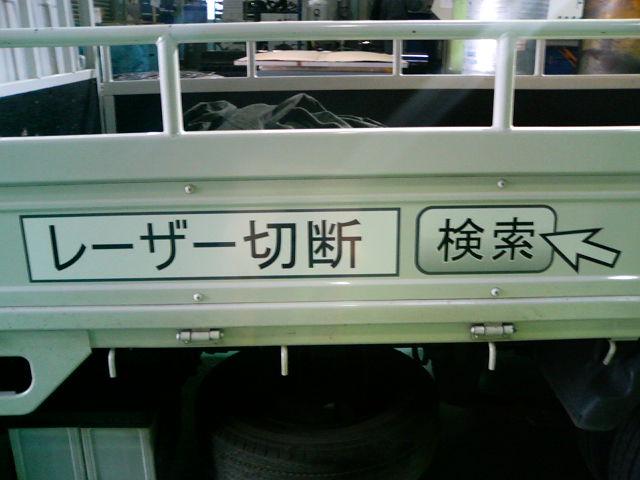 本日のメインイベント トラック広告VSダンプ松本_d0085634_9271331.jpg
