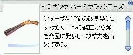 a0081238_1914321.jpg