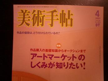 b0091243_0184661.jpg