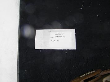 【07/08試乗レポ】RIDE CONCEPT UL 161_e0037849_9205176.jpg