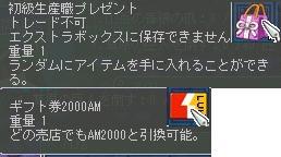 f0060649_1653826.jpg