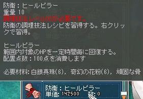 f0060649_1654469.jpg