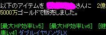 d0115351_4153675.jpg