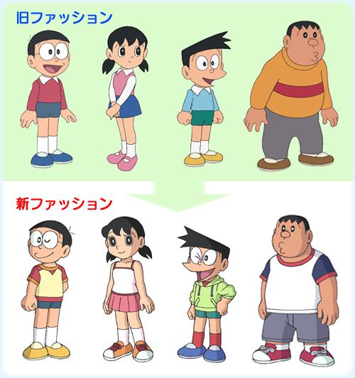 自転車の 小さい自転車 大人 : Doraemon Shizuka