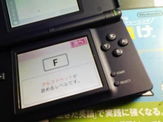 f0073980_11254149.jpg