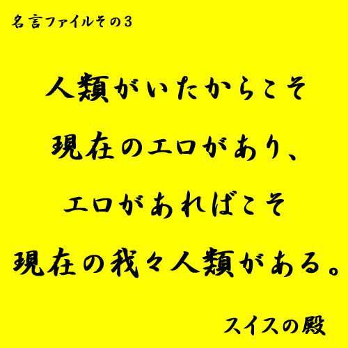 b0038588_1726279.jpg