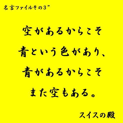 b0038588_17534130.jpg
