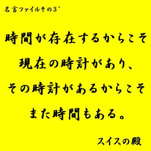 b0038588_1753696.jpg