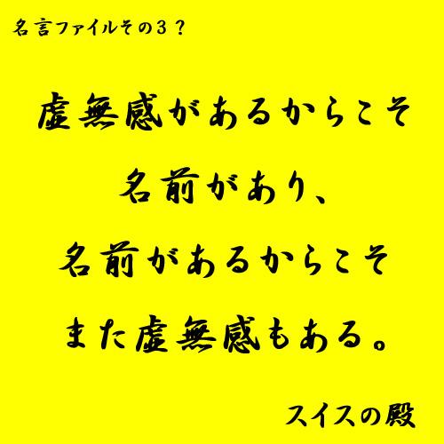 b0038588_1754982.jpg