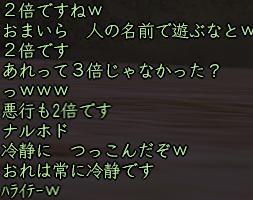 b0052588_14213337.jpg