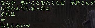 b0052588_1421339.jpg