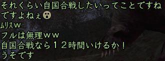 b0052588_14223729.jpg