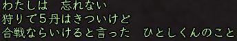 b0052588_14225884.jpg