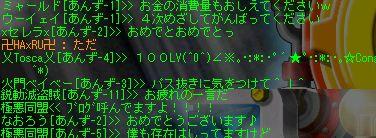 f0055895_22192088.jpg