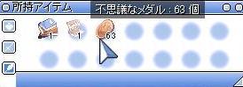 f0065197_773766.jpg