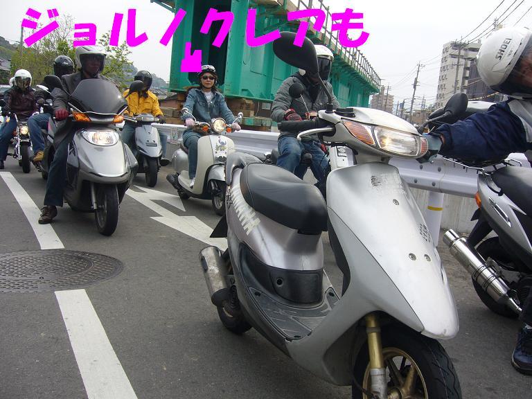 f0061705_1916106.jpg